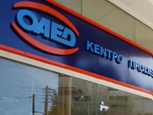 Φωτογραφία για ΟΑΕΔ: «Τσίμπησε» η ανεργία τον Ιούνιο- Επίδομα λαμβάνει 1 στους 10 ανέργους