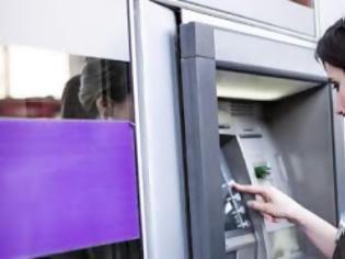 Φωτογραφία για Βρόμικο χρήμα: Τι υπάρχει σε ένα χαρτονόμισμα που μόλις βγήκε από ΑΤΜ