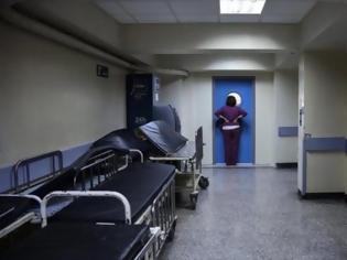 Φωτογραφία για Ξεκινούν εκ νέου οι χημειοθεραπείες στο Νοσοκομείο Λήμνου