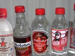 Φωτογραφία για Αλκοόλ νοθευμένο με μεθανόλη στοίχισε τη ζωή σε 19 ανθρώπους