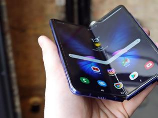 Φωτογραφία για Το Samsung Galaxy Fold κυκλοφορεί τον Αύγουστο