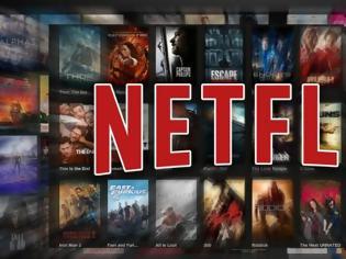 Φωτογραφία για Το ...αυτογκόλ του Netflix: 126.000 συνδρομητές είπαν «αντίο» λόγω αυξήσεων