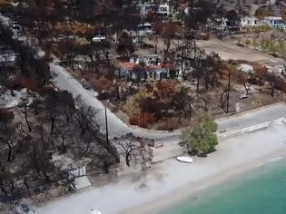 Φωτογραφία για Βίντεο: Η Κινέττα και το Μάτι πριν και λίγο μετά την απόλυτη καταστροφή