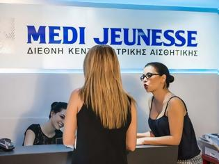 Φωτογραφία για Τα Medi jeunesse δεν εκπροσωπούνται στη Ρόδο
