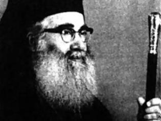 Φωτογραφία για 12296 - Ο Αγιορείτης Μητροπολίτης Κώου Ιεζεκιήλ (1913 - 22/ 7/ 1987)