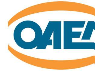 Φωτογραφία για ΟΑΕΔ: Αυτά τα τρία επιδόματα δίνουν έως 1.642 ευρώ