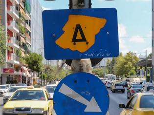 Φωτογραφία για Χωρίς Δακτύλιο από σήμερα η κυκλοφορία των αυτοκινήτων στο κέντρο της Αθήνας