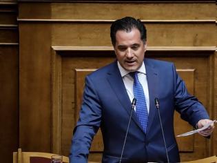 Φωτογραφία για Άδωνις Γεωργιάδης: Τα capital controls θα αρθούν πλήρως, ήρθαν με τον ΣΥΡΙΖΑ και φεύγουν με τον ΣΥΡΙΖΑ