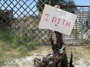 Φωτογραφία για Πινακίδες και επιγραφές σε… άπταιστα ελληνικά