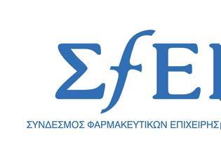 Φωτογραφία για Συνάντηση ΣΦΕΕ - Υπουργείου Υγείας: