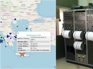 Φωτογραφία για Ισχυρός σεισμός στην Κρήτη -5,2 Ρίχτερ