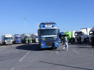 Φωτογραφία για Επίθεση σε εφοριακούς από οδηγό φορτηγού