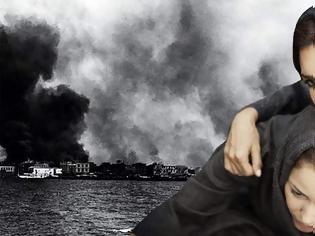 Φωτογραφία για Κι από Σμύρνη...Σαλονίκη: Το καστ και η υπόθεση.