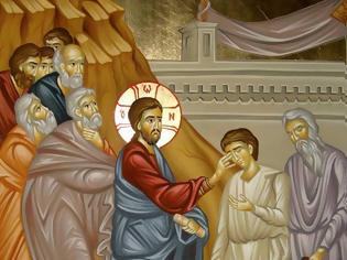 Φωτογραφία για ΚΥΡΙΑΚΗ Ζ΄ΜΑΤΘΑΙΟΥ- Οι Φαρισαίοι αυτό που είχαν – τα δαιμόνια – αυτό και έβλεπαν στον Χριστό