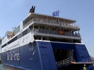 Φωτογραφία για Απίστευτη ταλαιπωρία για 1.365 επιβάτες του Blue Star Naxos
