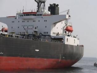 Φωτογραφία για Το Ιράν κατέσχεσε δεξαμενόπλοιο που έκανε παράνομο εμπόριο πετρελαίου