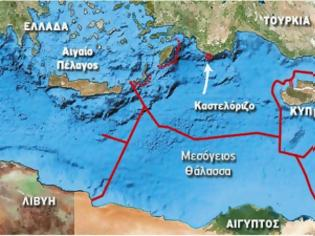 Φωτογραφία για Το σχέδιο της Τουρκίας για Καστελόριζο και Ανατολική Μεσόγειο – Σεισμικές έρευνες, γεωτρήσεις και δημιουργία τετελεσμένων