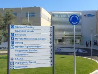 Φωτογραφία για Με 1 αναισθησιολόγο έμεινε το Νοσοκομείο Λευκάδας
