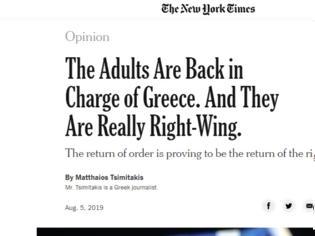 Φωτογραφία για «Απολογία» των New York Times για άρθρο Έλληνα δημοσιογράφου: Δεν ξέραμε ότι εργαζόταν στο γραφείο Τύπου του Τσίπρα...
