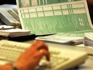 Φωτογραφία για Εφορία: Ευκαιρία για κλείσιμο παλαιών υποθέσεων μέχρι τέλος Σεπτεμβρίου