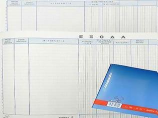 Φωτογραφία για Ποια στοιχεία θα διασταυρώνονται και θα ελέγχονται με τα ηλεκτρονικά βιβλία