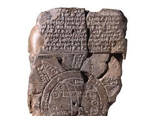 Φωτογραφία για Στα Ελληνικά ο αρχαιότερος χάρτης του κόσμου..