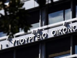 Φωτογραφία για ΑΑΔΕ: Συγχωνεύσεις εφοριών σε Αττική και Θεσσαλονίκη από τις αρχές του 2020