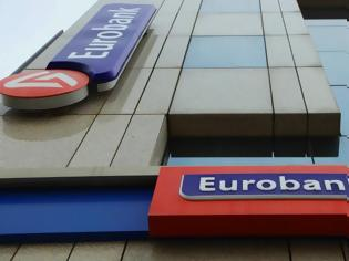 Φωτογραφία για Eurobank: Πουλά 950 ακίνητα αξίας 110 εκατ. ευρώ