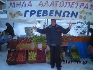 Φωτογραφία για Αλλάζει μέρα η Λαϊκή Αγορά στα Γρεβενά
