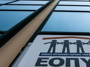Φωτογραφία για Ο EMA «υιοθετεί» την ηλεκτρονική προέγκριση και τα μητρώα αποζημίωσης του ΕΟΠΥΥ