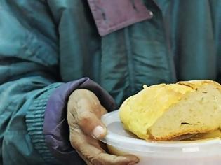 Φωτογραφία για 1,4 εκατ. άνθρωποι χρειάζονται επισιτιστική βοήθεια στην Κεντρική Αμερική