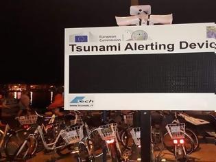 Φωτογραφία για Αντιδρούν στην Κω για τις πινακίδες προειδοποίησης τσουνάμι