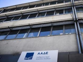 Φωτογραφία για Νέα επίθεση σε κλιμάκιο της ΑΑΔΕ, στο νοσοκομείο με κάταγμα ελεγκτής