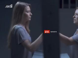 Φωτογραφία για Δείτε το πρώτο teaser  της καθημερινής σειράς του ΑΝΤΙ «Γυναίκα χωρίς όνομα»
