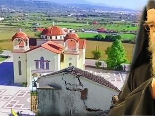 Φωτογραφία για Στη Μεγάλη Χώρα ο Μητροπολίτης την Κυριακή, μετά το γκρέμισμα του εξωκλησιού