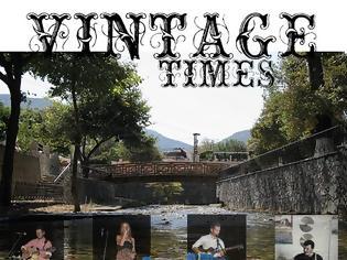 Φωτογραφία για Τη Τετάρτη 14 Αυγούστου, στο ΜΟΝΑΣΤΗΡΑΚΙ Βόνιτσας, συναυλία με την μπάντα Vintage Times