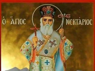 Φωτογραφία για Διδαχές Αγίου Νεκταρίου: ΠΝΕΥΜΑΤΙΚΟΣ ΑΓΩΝΑΣ
