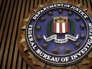 Φωτογραφία για Το FBI ξεκίνησε έρευνα για την αυτοκτονία του Έπσταϊν