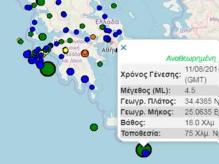 Φωτογραφία για Σεισμός 4,5 Ρίχτερ στην Κρήτη
