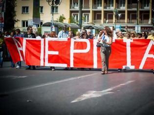 Φωτογραφία για Ερχεται ηλεκτρονική ψηφοφορία για προκήρυξη απεργίας