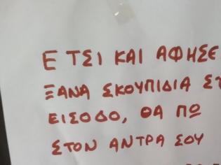Φωτογραφία για Αυτό είναι το μυθικότερο μήνυμα που έχει κολληθεί σε είσοδο πολυκατοικίας (pic)