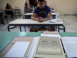 Φωτογραφία για Πανελλαδικές Εξετάσεις: Χτυπάνε κόκκινο οι «σίγουρες σχολές»