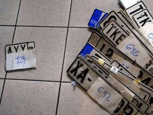 Φωτογραφία για Επιστροφές πινακίδων για τις μετακινήσεις του Δεκαπενταύγουστου
