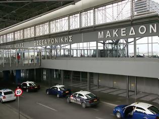 Φωτογραφία για Το αεροδρόμιο «Μακεδονία» στην τελική πεντάδα των βραβείων «World Routes Airport Marketing Awards»