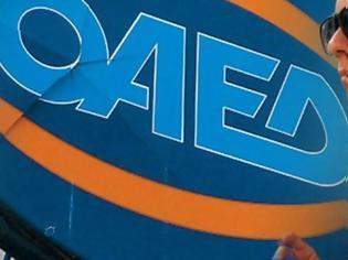 Φωτογραφία για ΟΑΕΔ: Δύο επιδοτούμενα προγράμματα – Ποιοι θα λάβουν επίδομα 2.800 ευρώ