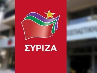 Φωτογραφία για Ανακοίνωση του Γραφείου Τύπου του ΣΥΡΙΖΑ για την εξέλιξη της πυρκαγιάς στην Εύβοια