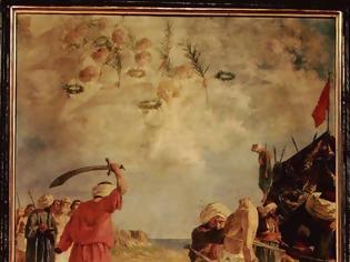 Φωτογραφία για 14 Αυγούστου 1480-Το μαρτύριο των 800 αγίων κατοίκων του Οτράντο