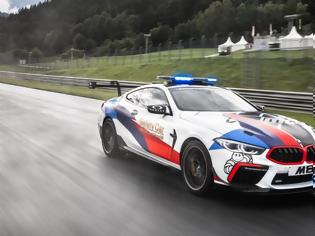 Φωτογραφία για BMW M8 Competiton  MotoGP
