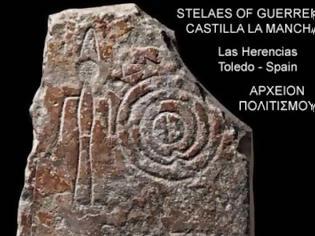 Φωτογραφία για Στήλες 3.000 χρόνων με κωδική γραφή στο Τολέδο της Ισπανίας… δείχνουν Μυκηναίους πολεμιστές…