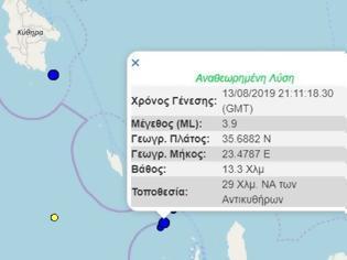 Φωτογραφία για Σεισμός 3,9 Ρίχτερ στα Αντικύθηρα